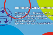 8th Russian Patient Congress