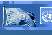 Consultative Status with the ECOSOC