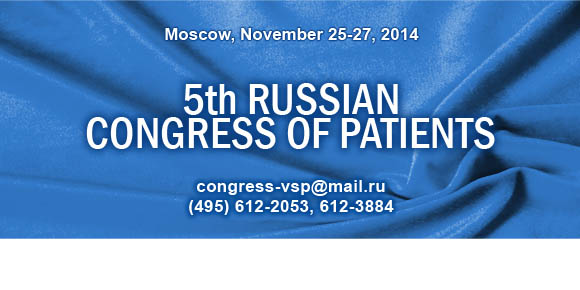 5th Аnnual russian congress of patients